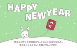 2022年,HAPPY NEW YEAR,かわいい,とら,令和四年,凧あげ,干支,手描き,洋風,英語,虎,謹賀新年,餅